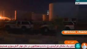 تصاویر زنده از محل آتشسوزی در پالایشگاه تهران