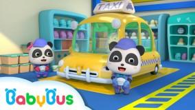کارتون بیبی باس ؛  تاکسی ، آموزش زبان به کودکان