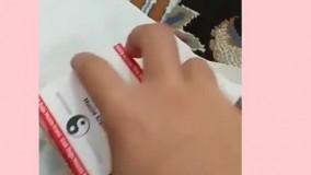 نظر کاربران از خرید پماد ضد درد پنکیلر/09120132883/بهترین پماد مسکن گیاهی