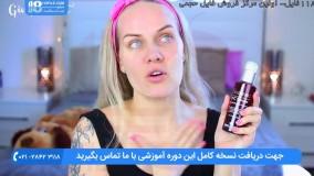 آموزش پاکسازی صورت - استفاده از سوزن 0.25