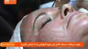 آموزش پاکسازی صورت - آموزش میکرونیدلینگ برای زیبایی پوست