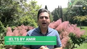 Dr.AmirRouholamin دکتر امیر روح المین