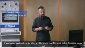 اموزش کامل نصب دوربین های تحت شبکه داهوا