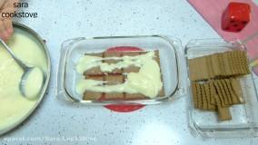 طرز تهیه کیک خچالی با کرم شیری و شکلاتی