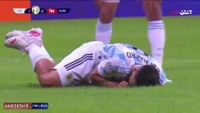 خلاصه بازی آرژانتین 1 - پاراگوئه 0
