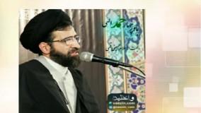 حمد الهی (سخنرانی کوتاه و شنیدنی حجت الاسلام حسینی قمی) صوتی