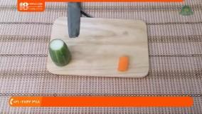 آموزش سفره آرایی ؛ تزیین غذ ؛ سالاد آرایی : آموزش تزیین سالاد(دیزاین با خیار و هویج)