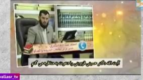 اعتراف های تاریخی کارشناسان وهابی