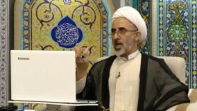 چرا به سوره يس قلب قرآن و به سوره الرحمن عروس قرآن می گويند؟