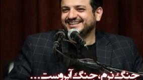 جنگ نرم (سخنرانی استاد علی اکبر رائفی پور) صوتی