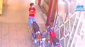 سرقت باورنکردنی موتورسیکلت توسط یک کودک !