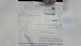 رضایت مشتری از خرید پماد تسکین دهنده درد پنکیلر/09120132883/بهترین پماد ضد درد گیاهی