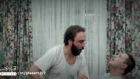 سکانس شاد فیلم هزار پا با بازی رضا عطاران و جواد عزتی