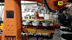 استفاده از ربات صنعتی برای نقاشی   ربات کار   ربات نقاشی و پاشش تفلون