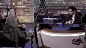 دانلود همرفیق با حضور هانیه توسلی
