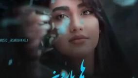 Masoud Sadeghloo Called Bi Arayesh