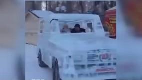خودرو عجیب ساخته شده از یخ