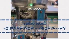 دستگاه گلدوزی 12 سوزنه صنعتی