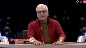 واکنش مهران مدیری به فروش سوالات دورهمی