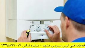 بهترین روش برای تعمیرات آبگرمکن 3