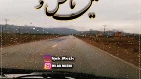 REmix By Mohammad Heshmati Called Majnoon Naboodom