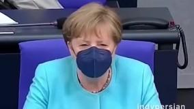 تشویق بینظیر «مرکل» در پارلمان آلمان