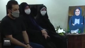 همسر «مهشاد کریمی» : ما به تسلیت مسئولان راضی نیستیم ؛ ما پیگیری می خواهیم و نمی بخشیم