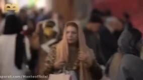 معرفی کالکشن نوروزی چرم منطِ در هتل هما احمدآباد مشهد