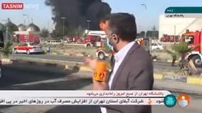 شعله های آتش در پالایشگاه تهران مجدد شعله ور شد