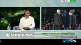 حضور یاسر مهر علیزاده در گفتگوی تلویزیونی 3