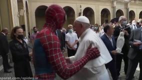 حضور مرد عنکبوتی در کنار پاپ فرانسیس و هدیه دادن او !