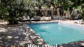 1000 متر باغ ویلای شیک در خوشنام ملارد
