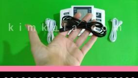 مشخصات دستگاه فیزیوتراپی/09120132883/بهترین دستگاه فیزیوتراپی