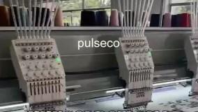دستگاه گلدوزی صنعتی 12کله حرفه ای
