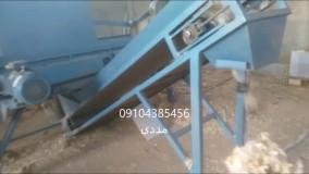 دستگاه پوشال ساز09104385456