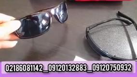 عینک دودی تروکالر/۰۹۱۲۰۷۵۰۹۳۲/بهترین عینک افتابی