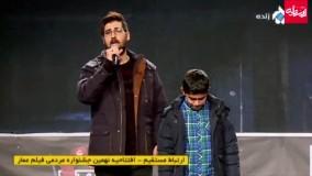 سخنرانی حامد زمانی در جشنواره فیلم عمار