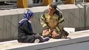 آتش نشانی که دختری را از خودکشی منصرف کرد