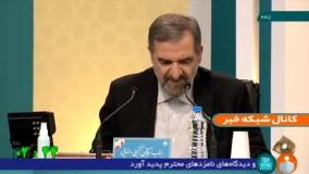بغض محسن رضایی در پایان مناظره انتخاباتی