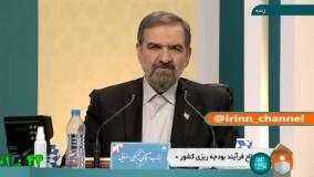اولین حمله محسن رضایی به دولت روحانی