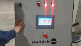 معرفی منبع تغذیه الکتروریفاینینگ 12 پالس با کنترل راکتور اشباع 3000 آمپر 5 ولت