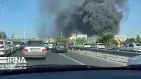 آتش سوزی گسترده در غرب تهران