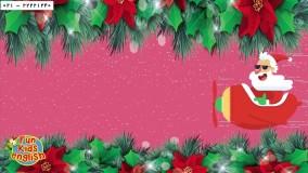 مجموعه Fun kids - آموزش لغات کریسمس