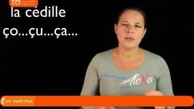 آموزش زبان فرانسه - لهجه های مختلف (ملزومات فرانسوی درس 20)