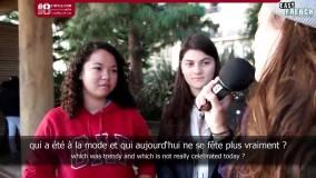 آموزش زبان فرانسه - جشن هالووین