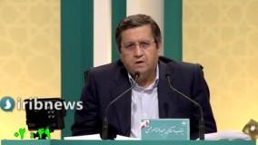 انتقاد تند همتی از جلیلی در مورد FATF