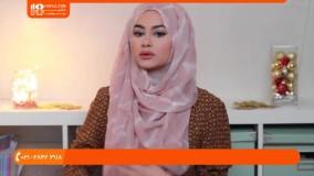 آموزش بستن شال و روسری - سبک حجاب3