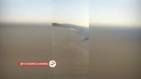 نقص فنی هواپیمای پرواز تهران-کیش