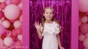 ماجراهای دیانا و روما - آهنگ دیانا و عروسک باربی