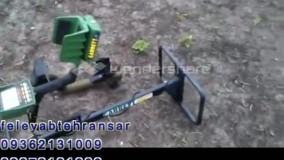 فروش فلزیاب با تست در خاک